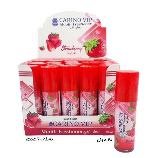 خشبو کننده دهان توت فرنگی (CARINO VIP)